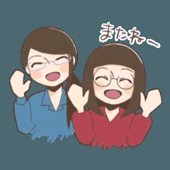 めがね姉妹の日常