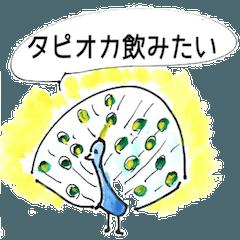 比較的ゆるめな魚と動物たち図鑑(日常編)