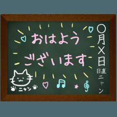 黒板スタンプ♡ニャン