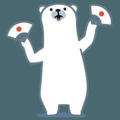 ボロフスキーシロクマの日常