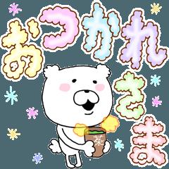 ワタアメくま4【デカ文字】