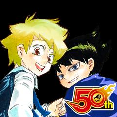 ムヒョとロージー(J50th)