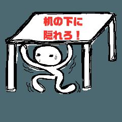 防災スタンプ accident disease