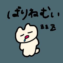 博多弁・ばりシリーズ(ばりナシ付き)