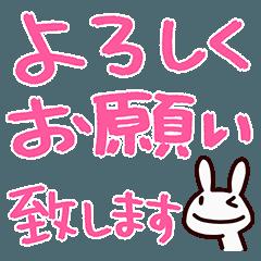 うさぽー5(デカ文字編2)