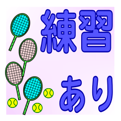 [LINEスタンプ] テニスホリックなスタンプ2 (1)