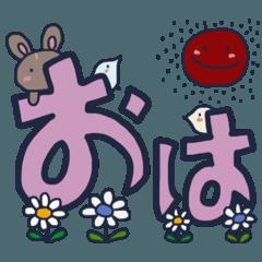 デカ文字 ☆ALL STARS