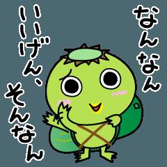 [LINEスタンプ] 妖怪ファミリー 金沢の河童編