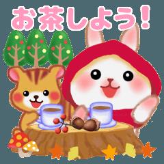 [LINEスタンプ] 森の赤ずきん☆うさっぴ 2019