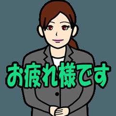 動く文字スタンプ(お辞儀)