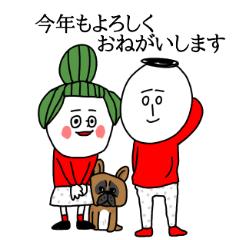 ぴよぴよ夫婦8 halloween /Xmas /年末年始