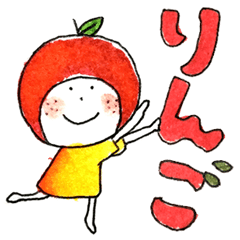 りんごのこ 001-Part2