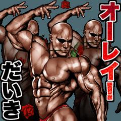 だいき専用 筋肉マッチョスタンプ 2