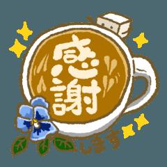 角砂糖さんとガムシロさん【でか文字】