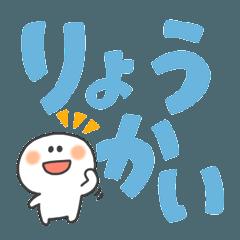 ☆デカ文字☆使える無難&シンプル