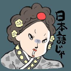 韓国時代劇風、吹き替え版
