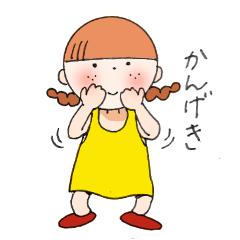 黄色いドレスの女の子、