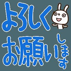 [LINEスタンプ] 白いうさぎくん3(デカ文字編)