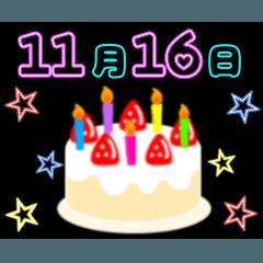 動く☆光る11月16日〜30日の誕生日ケーキ