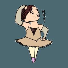 ぺりこちゃんのバレエレッスン