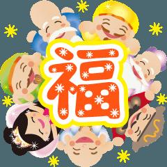 [LINEスタンプ] 動く♪ぴかぴか七福神 2