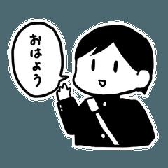 私立ブラック中学校(株)スタンプ