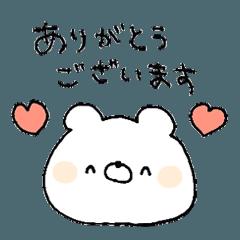 使える!毎日可愛い敬語多めスタンプ☆