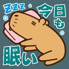 いつも眠いカピバラちゃん2