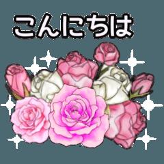 [LINEスタンプ] 薔薇に囲まれたエレガンスな毎日スタンプ