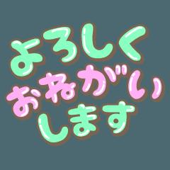 【動く文字】文字のカケラ達集まれー!