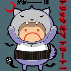 小さなおっさん(狼男ハロウィン風)jpnVer.
