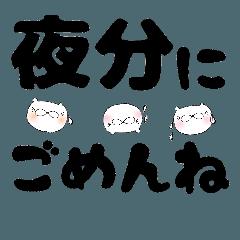 デカ文字vol2
