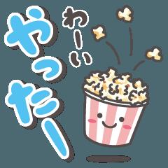 でか文字のカラフルスタンプ【基本】