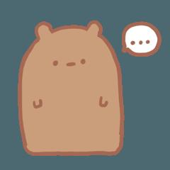 無表情英語クマ