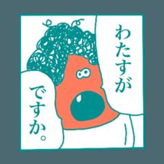 デッテマンズ 漫画編 2