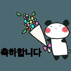 ⬛️❤️韓国語❤️⬛️パンダのコロナちゃん