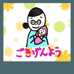 キラキラ☆マダム