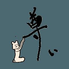 語彙力喪失オタク