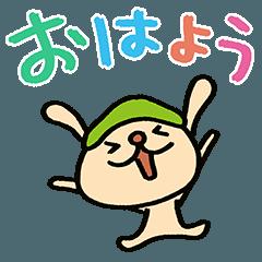 ちっこい犬2(挨拶編)