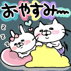【日常+相づち】モカちゃんと白ねこさん