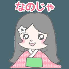 東浦町マスコットキャラクターおだいちゃん