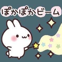 癒しウサギの優しい言葉