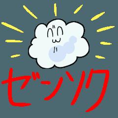 喘息の妖精☆ゼンソクン2