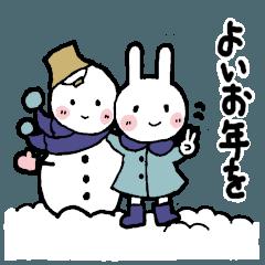 ❤ちびた(冬)敬語入