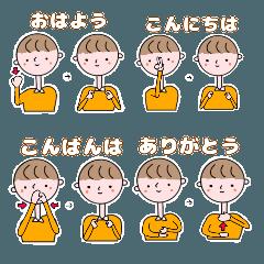 [日本語]手話スタンプ