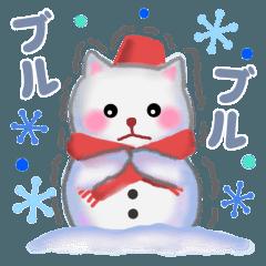 [LINEスタンプ] 雪だるまネコさん 2019