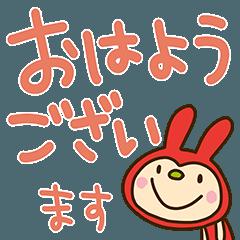 リンゴうさぎちゃん2(挨拶編)