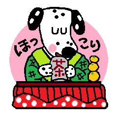 てんてんダル【冬スタンプ】