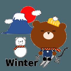 くまのむぅとふぅ 冬Ver. 1