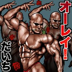 だいち専用 筋肉マッチョスタンプ 2